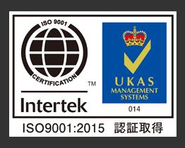 ISO 9001 品質方針