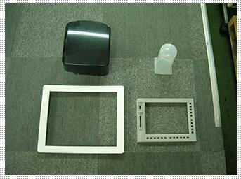 プラスチック成形加工